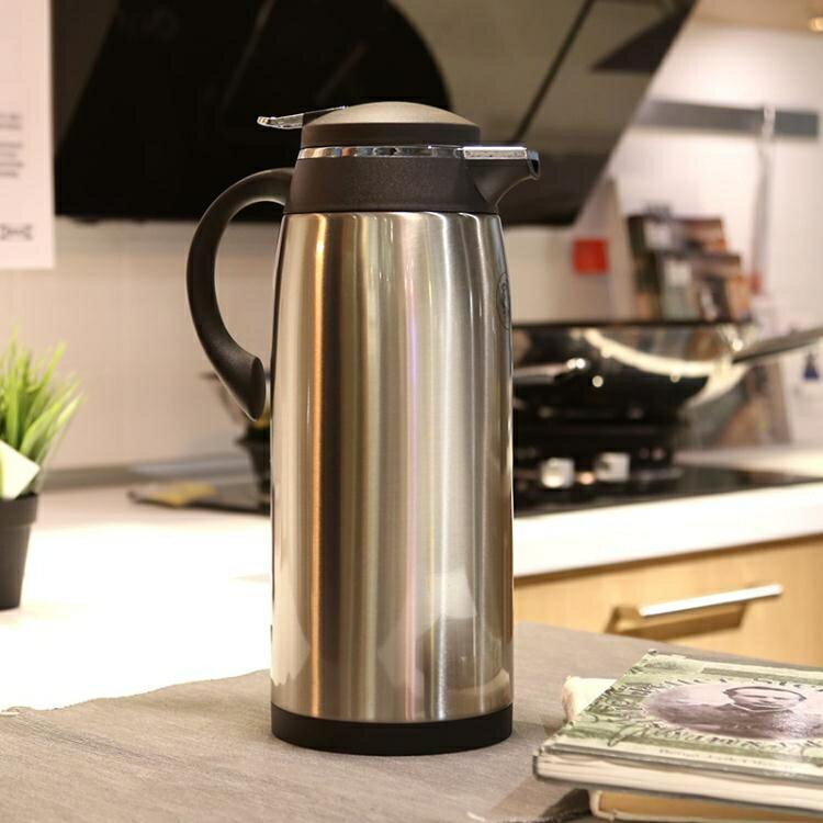稻草人保溫瓶不銹鋼保溫壺玻璃內膽熱水壺大容量暖壺辦公家用