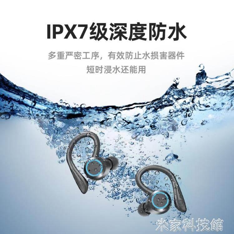 游泳耳機 【指紋觸控】紐曼L1升級款無線藍芽耳機雙耳塞入耳式7級防水可游泳運動
