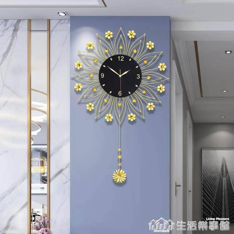現代輕奢掛鐘北歐創意個性鐘表客廳臥室家用時尚靜音網紅掛墻鐘NMS【樂事館新品】
