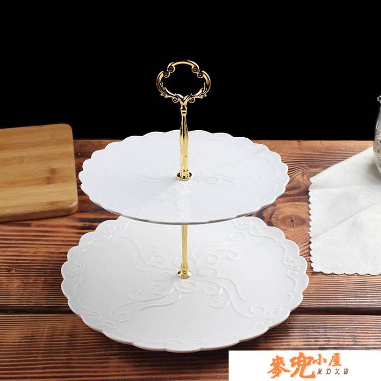 HYU水果盤客廳現代多層歐式創意下午茶點心架子雙層蛋糕托盤家用ATF 麥兜小屋嚴選