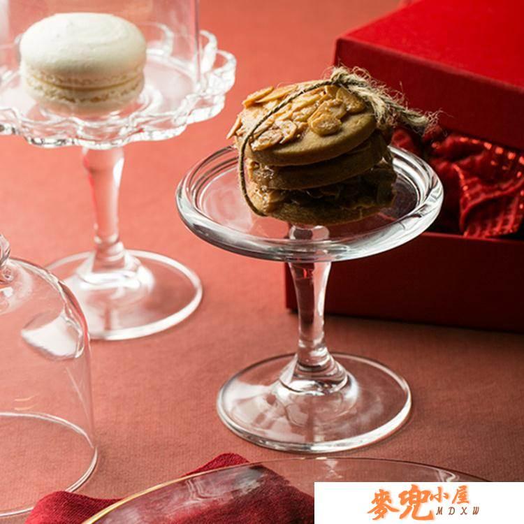 朵頤 帕莎透明玻璃甜品罩歐式創意高腳點心盤蛋糕罩甜品小號托盤ATF 麥兜小屋嚴選