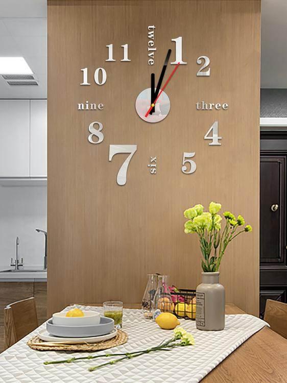 掛鐘INS網紅鐘錶掛鐘客廳免打孔北歐家用時尚靜音簡約DIY個性創意石英 LX