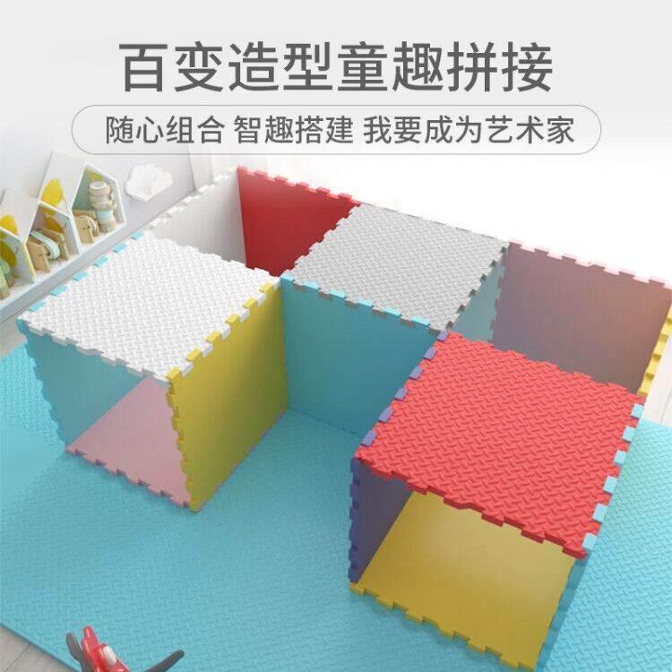 泡沫地墊拼接家用拼圖墊子爬行墊兒童爬爬墊地毯臥室地板墊海綿墊 LX