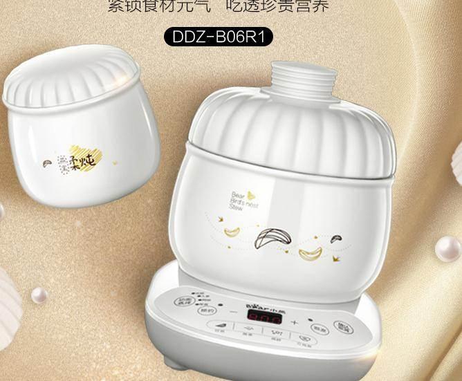 小熊燕窩燉盅專用鍋全自動陶瓷隔水燉煲湯家用小電燉盅燉鍋燕窩機lx
