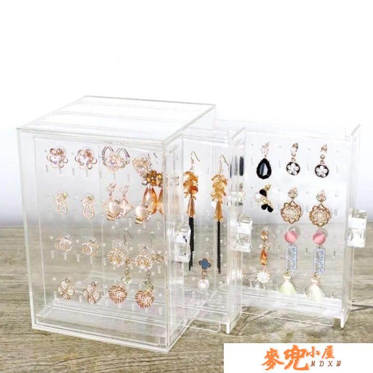 首飾盒亞克力耳環盒子透明耳釘首飾塑料整理收納盒防塵掛飾品展示架