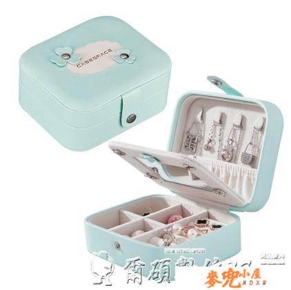 首飾盒便攜首飾盒小旅行首飾包戒指耳釘手飾品耳環多功能首飾收納盒女