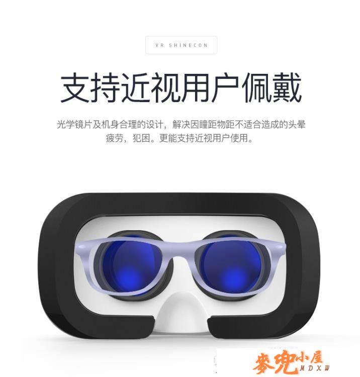 特賣VR眼鏡 VR眼鏡3d智慧手機游戲虛擬現實rv眼睛4d一體機頭盔ar谷歌