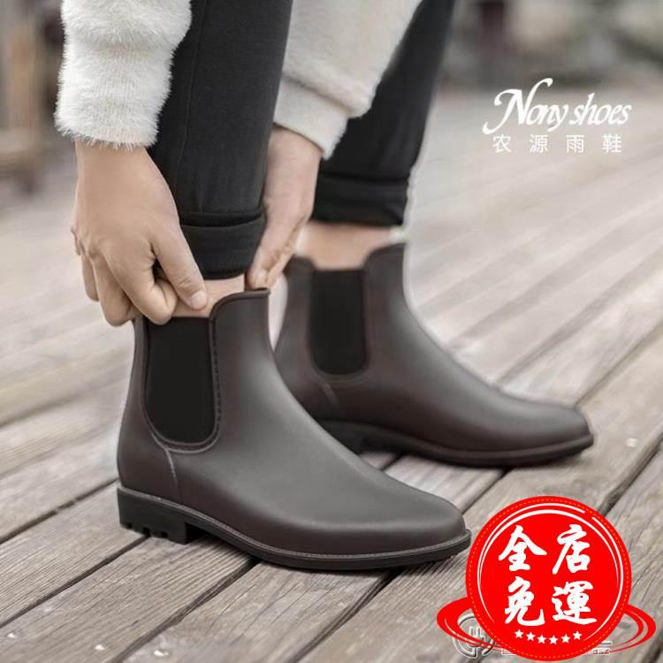 日式雨鞋男士短筒防滑防水鞋雨靴夏季潮低幫時尚套鞋廚房釣魚膠鞋 下殺優惠