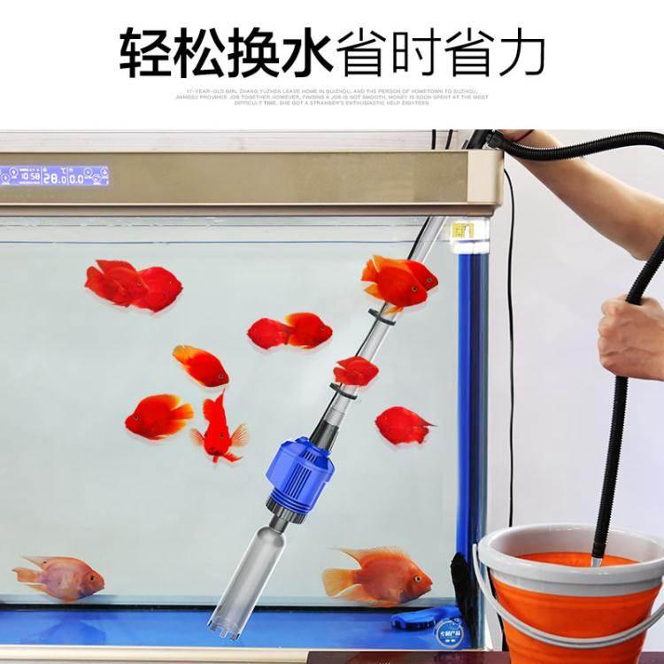 魚缸換水器 森森魚缸換水器電動抽水器吸便吸糞器洗沙器清洗神器清理清潔工具 免運
