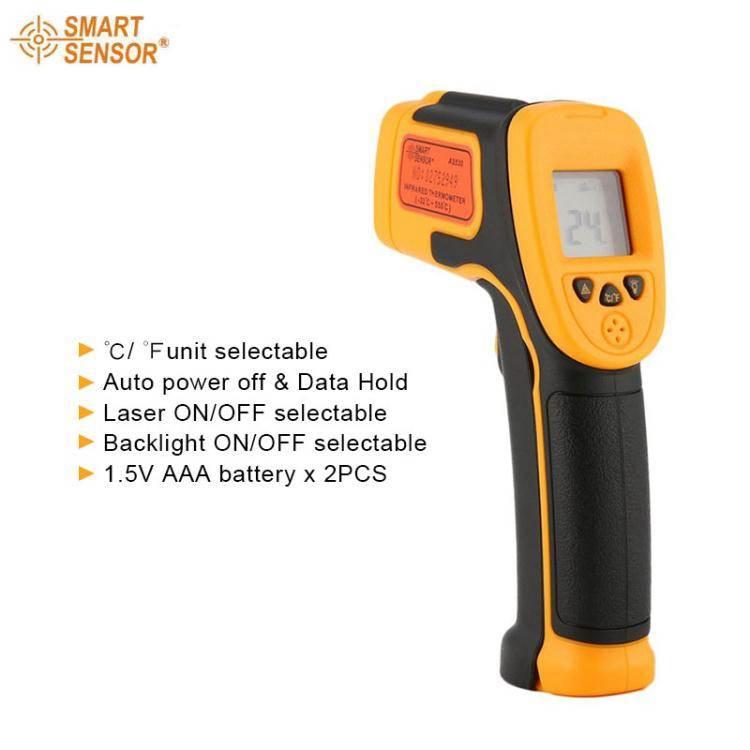 測溫槍 希瑪AS530紅外線測溫儀工業高精度測溫槍Infrared thermometer 免運