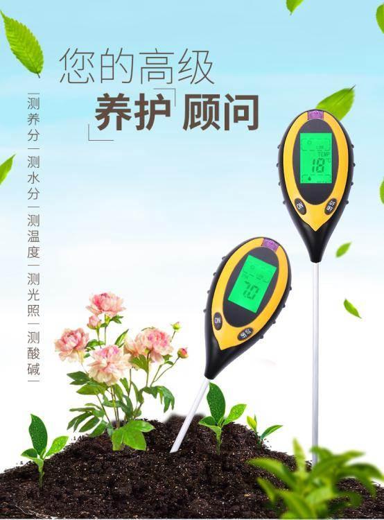 高精度土壤檢測儀濕度測量計澆花盆栽ph值酸堿度測試器花卉草家用 免運