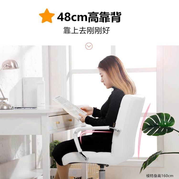 辦公室椅子卡弗特電腦椅家用舒適久坐辦公室椅子學生宿舍靠背椅弓形轉椅座椅JD新品來襲