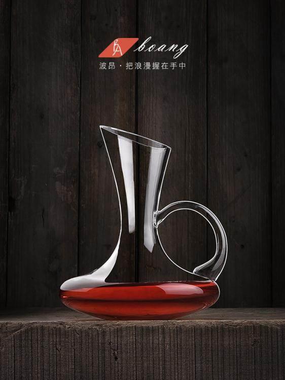 醒酒器 歐式水晶紅酒醒酒器套裝家用玻璃葡萄酒個性創意分酒壺快速分酒器 JD免運