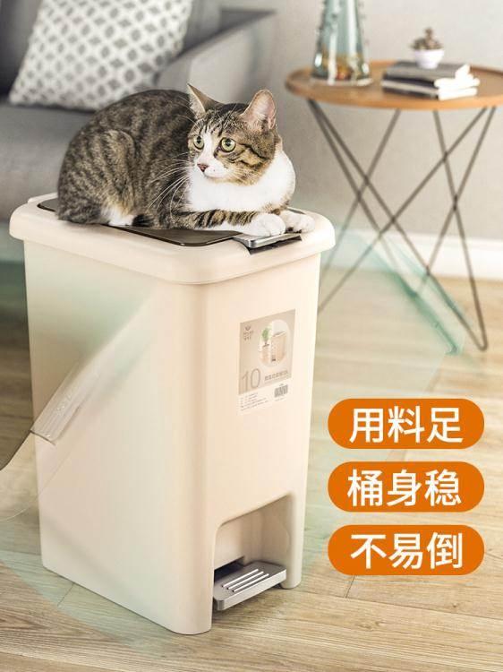 垃圾桶 垃圾桶家用廁所衛生間客廳帶蓋廚房大號有蓋腳踩垃圾圾垃桶手紙簍 JD免運