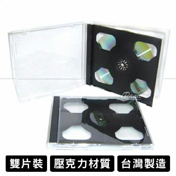 台灣製造 CD盒 光碟盒 雙片裝 全透明 保存盒 10MM厚 壓克力材質 DVD盒 光碟保存盒 光碟收納盒