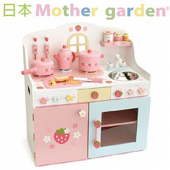 日本【Mother Garden】野草莓繽紛豪華廚房組