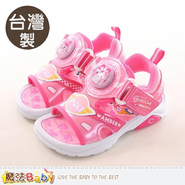 女童涼鞋 台灣製POLI正版閃燈運動涼鞋 魔法Baby~sa71103