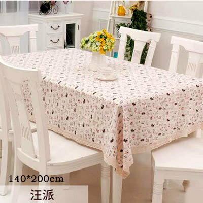 【PVC花邊臺布-140*200cm-1款組】歐式餐桌佈防水油燙免洗軟塑膠桌墊(可定制)-7101001