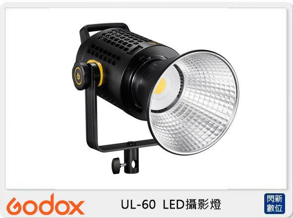 【銀行刷卡金+樂天點數回饋】GODOX 神牛 UL-60 LED 攝影燈(UL60,公司貨)