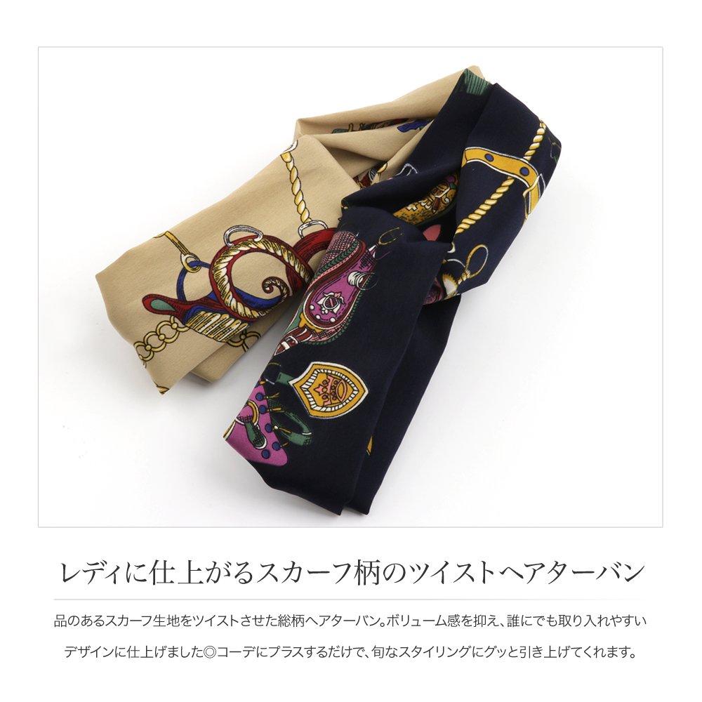 日本CREAM DOT  / 個性復古髮帶   /  k00332  /  日本必買 日本樂天直送(1290) 1