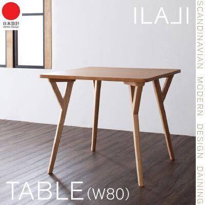 幸福家居商城:80*80*70CM外銷日本日本熱銷北歐簡約風高級精緻摩登設計原木餐桌茶几兩人小型會議桌