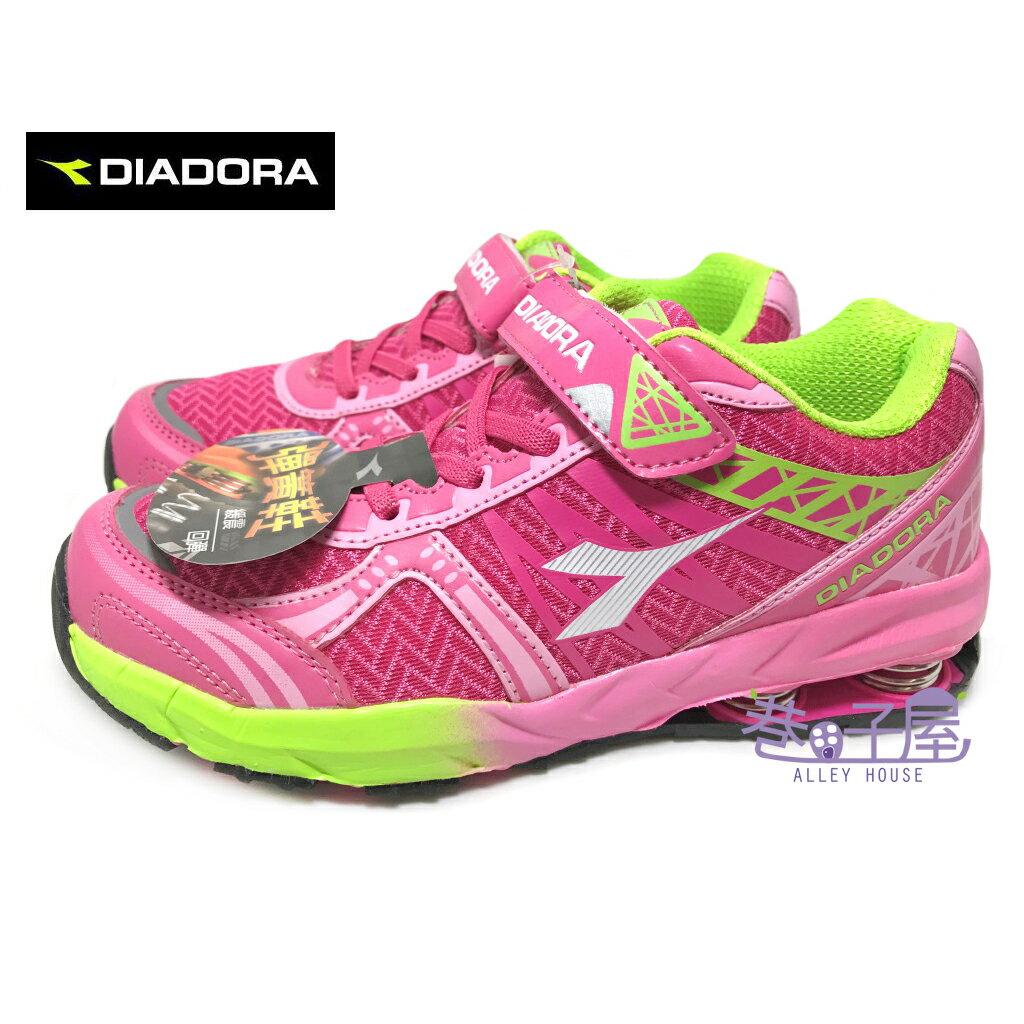 【巷子屋】義大利國寶鞋-DIADORA迪亞多納 女童3E寬楦彈簧運動慢跑鞋 [3092] 桃紅 超值價$590免運