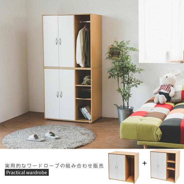 衣櫥衣櫃收納櫃洛可A+B組合式衣櫥完美主義【N0072】