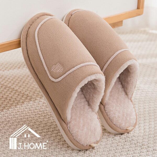 情侶室內拖鞋 情人節好禮 日式簡約 絨毛保暖拖鞋 J HOME+ 就是家 樂天2020 5