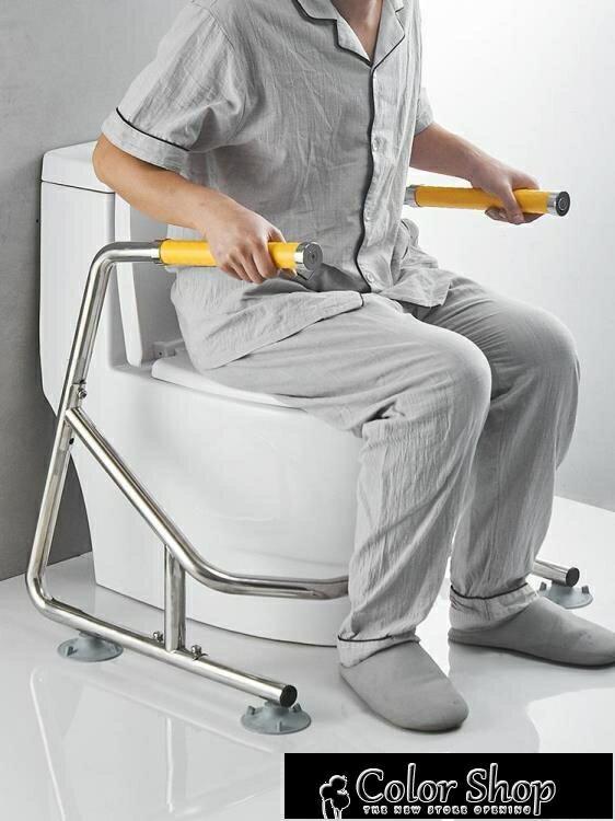 扶手 馬桶扶手老人安全扶手廁所防滑衛生間家用老年人坐便器起身助力架 color shop新品 YYP