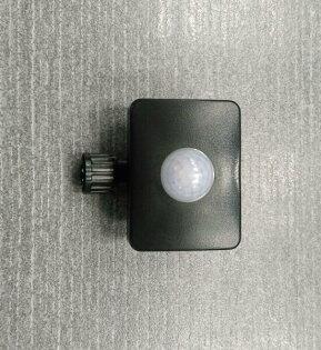 永光照明:小燕子★LED10~50W投光燈加購感應頭★永光5J1-85415064-EUW