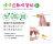 『121婦嬰用品館』辛巴 標準自動吸管組(長) 2