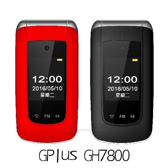 (全配)老人機 G-Plus/GPlus GH7800 摺疊機/長輩機/大鈴聲/3G通話【馬尼行動通訊】