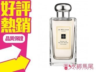 香水樂園:。免運。情人獻禮首選。JoMalonePeony&blushsuede牡丹與嫣紅麂皮香水100ML◐香水綁馬尾◐