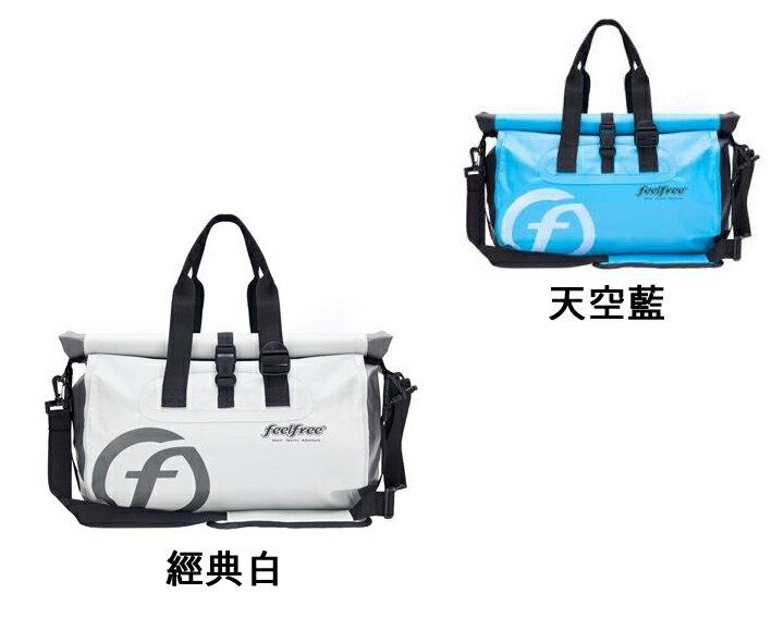 【露營趣 】中和 Feelfree 25公升 防水休旅包 防水袋 手提袋 手提包 裝備袋 運動包 旅行袋 戶外防水 生活防水 附背帶