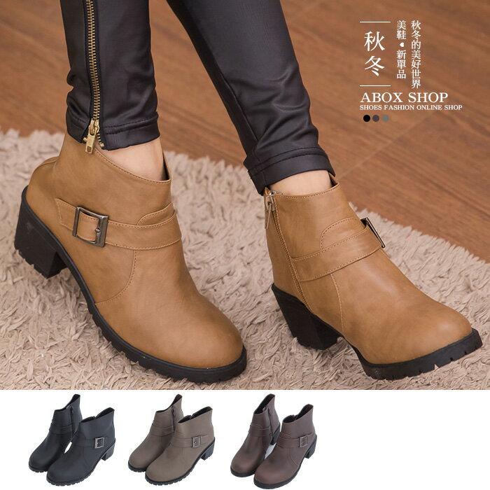 ★399免運★格子舖*【KPW9358】MIT台灣製 個性簡約皮革素面金屬扣環拉鍊低跟小短靴 工程靴 4色