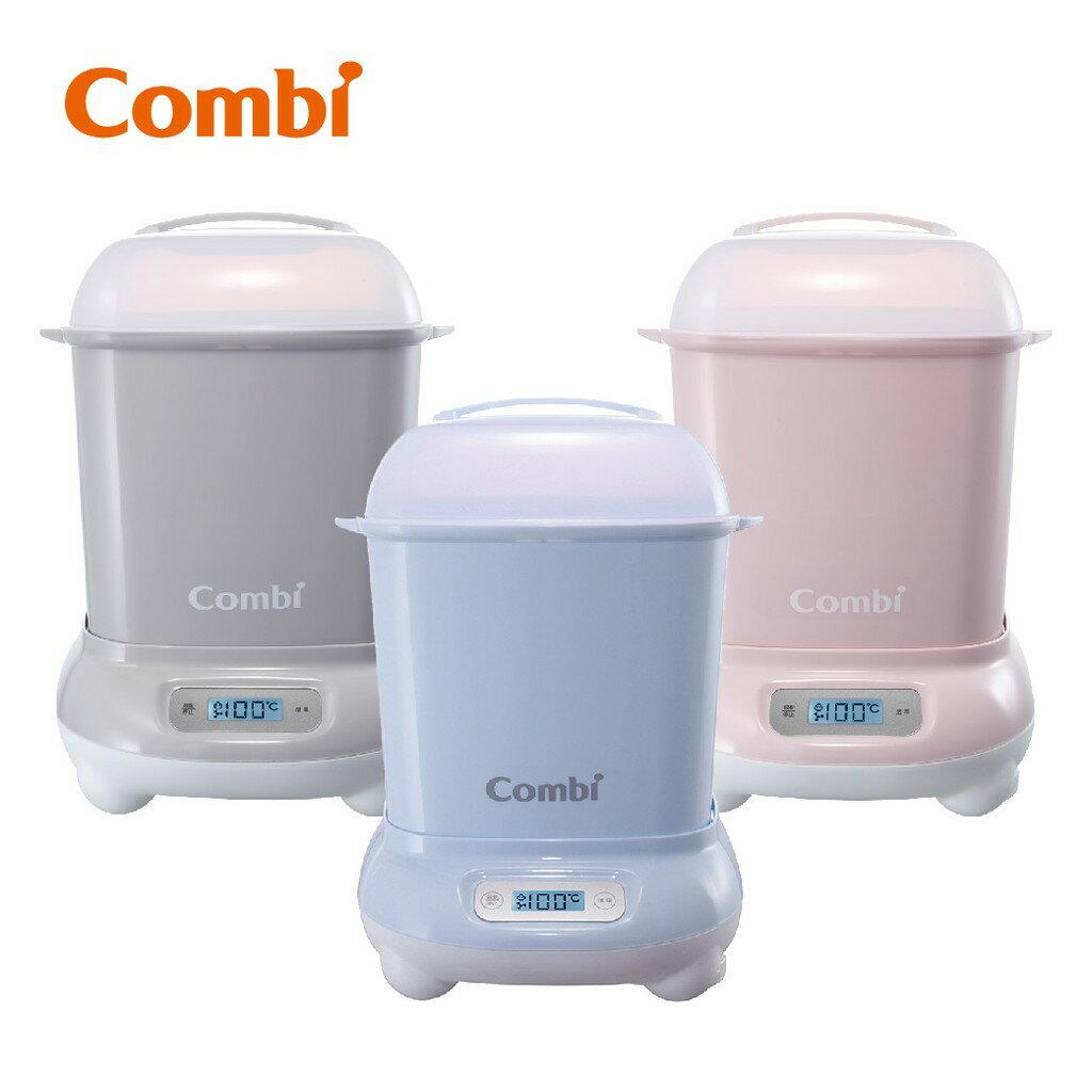 Combi Pro 360高效消毒烘乾鍋(寧靜灰/優雅粉/靜謐藍)