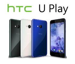[滿3000得10%點數]HTC U Play 5.2吋 3G/32G -藍/黑/白/粉