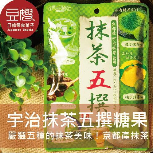 【豆嫂】日本零食 扇雀飴本舖 抹茶五撰飴