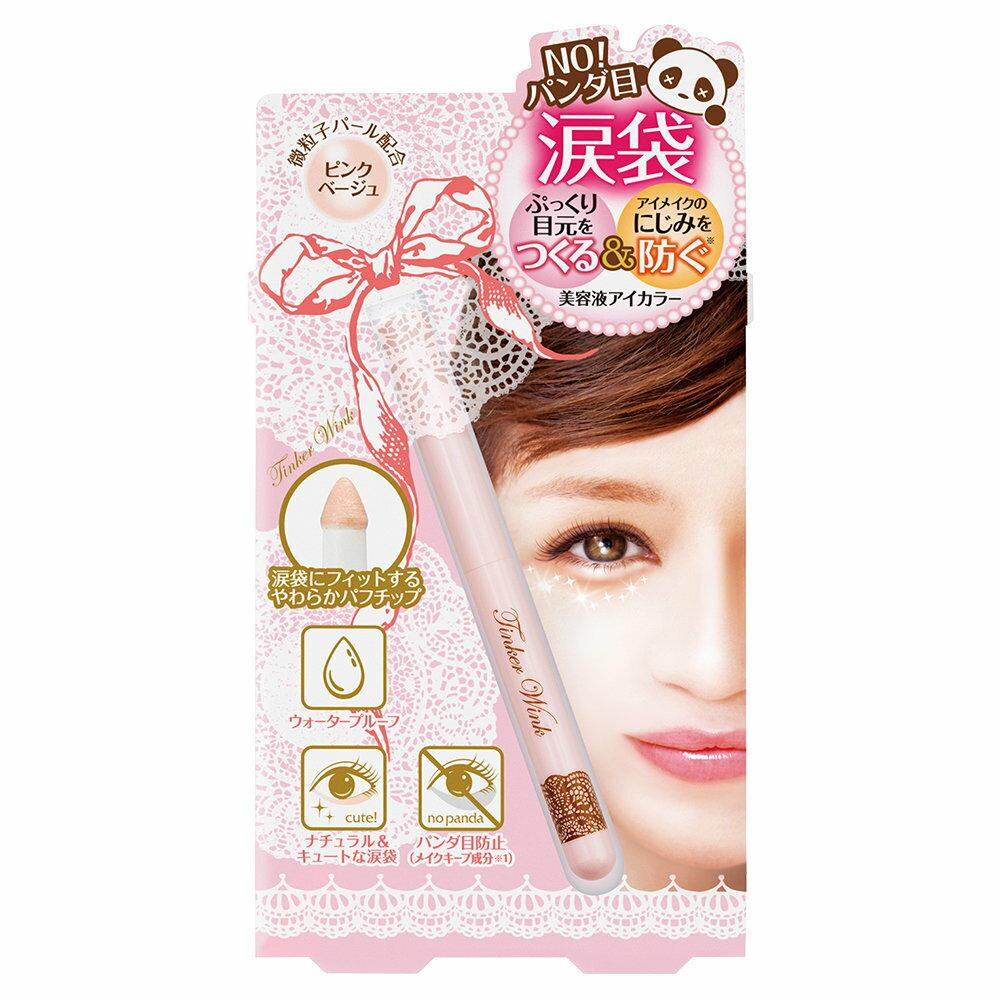 【桃谷】Tinker Wink 完美 3D 淚袋筆 (華麗珍珠粉) 0.5g