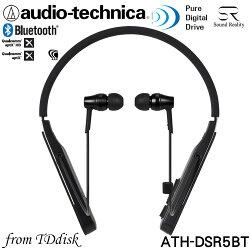 志達電子 ATH-DSR5BT 日本鐵三角 Audio-technica 藍牙無線耳道式耳機(台灣鐵三角公司貨)