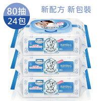 婦嬰用品【加贈10抽隨身包】貝恩 超純水80片裝嬰兒保養柔濕巾(3入裝)*8串 好窩生活節。就在麗兒采家婦嬰用品