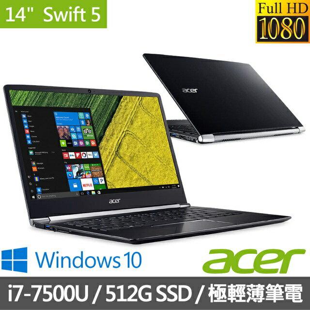 宏碁ACER-SF514-51-79JE超值時尚效能筆電(超值款現貨28900)