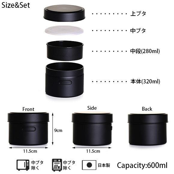 日本製 HANGO 個性款 雙層 便當盒  / 600ml / ipp-0012  /日本必買 /件件含運|日本樂天熱銷Top|日本空運直送|日本樂天代購