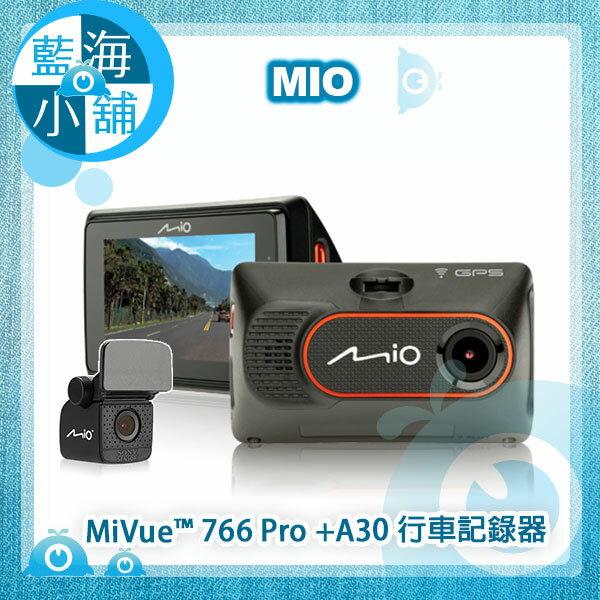藍海小舖:MioMiVue™766Pro觸控2.7吋行車記錄器+A30後鏡頭行車記錄器★贈16G記憶卡★(免運WIFIGPS後鏡頭)