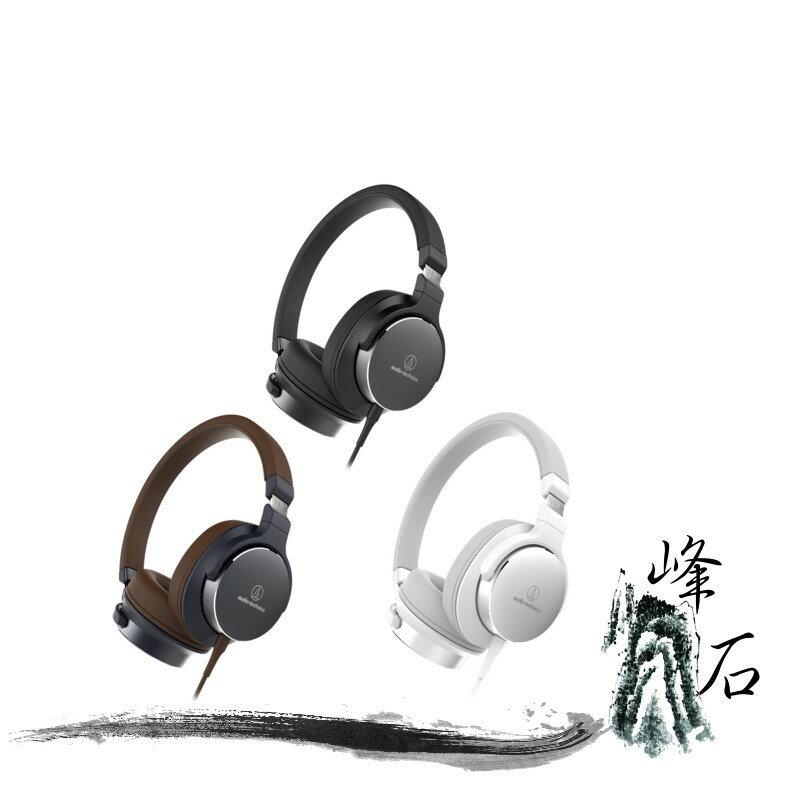 樂天限時促銷!平輸公司貨 日本鐵三角 ATH-SR5 棕 便攜型耳罩式耳機