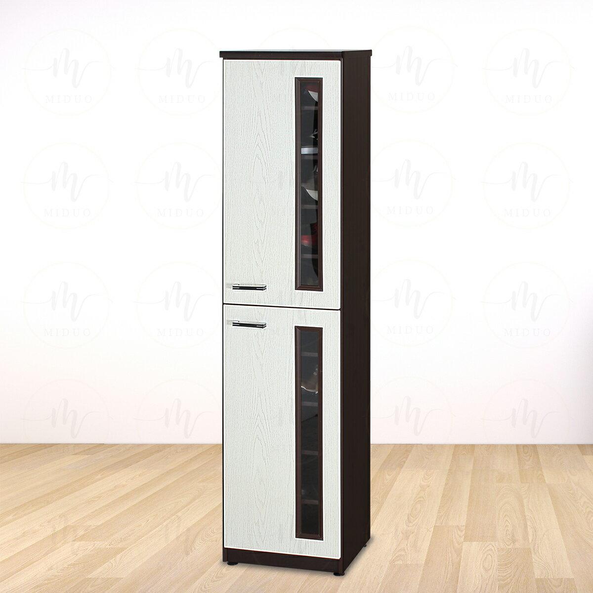 1.4尺塑鋼兩門鞋櫃 防水塑鋼家具 壓克力門片【米朵Miduo】