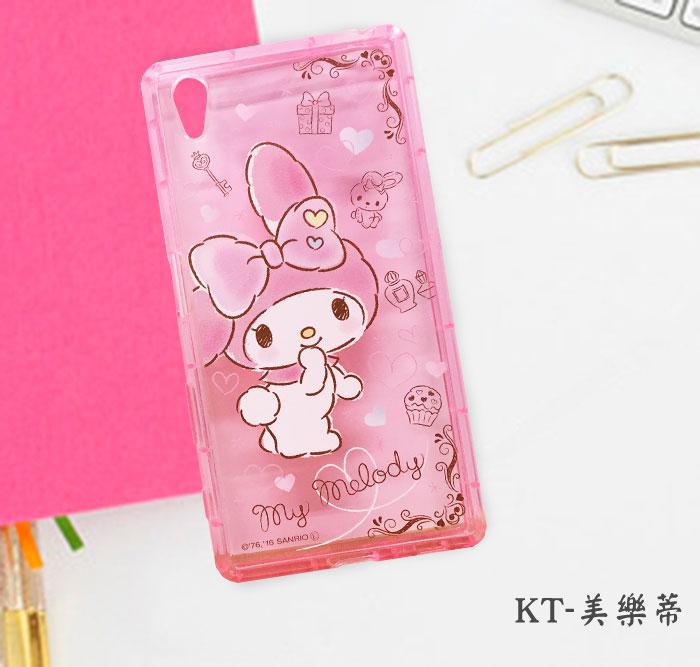 【美樂蒂】 HTC One X9 手機殼 軟殼 Hello Kitty迷必敗 還有美樂蒂跟雙子星款喔