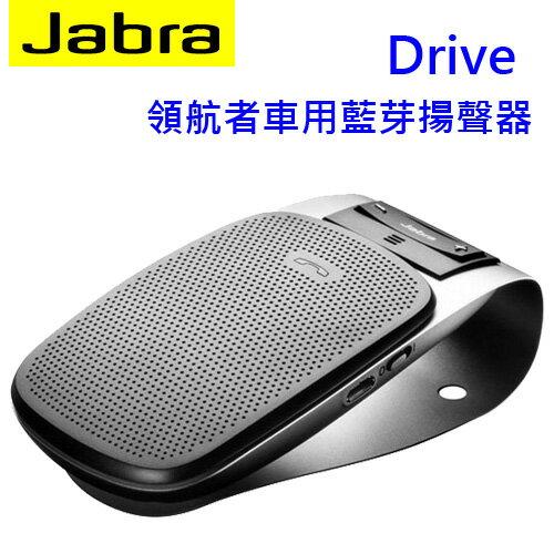 Jabra Drive 領航者車用藍芽揚聲器 (先創代理)~訂購商品