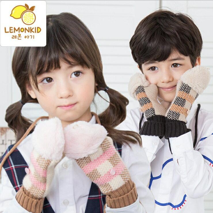 Lemonkid◆秋冬經典百搭格紋舒適保暖兒童翻蓋手套