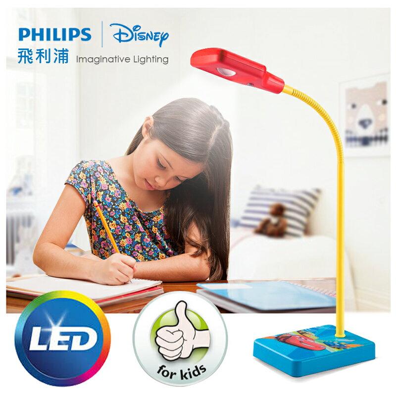 【飛利浦 PHILIPS LIGHTING】LED迪士尼檯燈(汽車總動員)71770